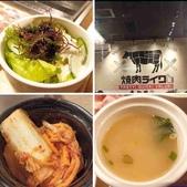 20201116台北焼肉ライク(燒肉LIKE)台北京站店:相簿封面