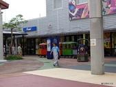 20130817日本沖繩ASHIBINAA OUTLET:P1710468.JPG