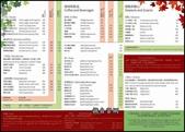 20200713台北MAPLE MAPLE CAFE:萬花筒永春1maple.jpg