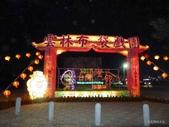 20170210雲林台灣燈會:P2370064.JPG