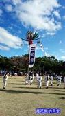 20180102日本沖繩首里城公園: