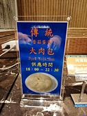 20171225台南康橋商旅民生館:201712台南DSC_0408A.jpg