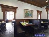 20210204宜蘭藍屋餐廳:萬花筒44台北.jpg