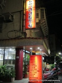20110829山東姥姥麵食館:196208469.jpg