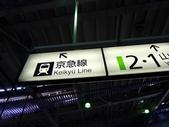 20121118東京遊第五日:P1550267.JPG