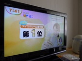 20130819沖繩風雨艷陽第三日:P1720554.jpg