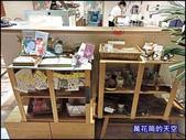 20200628桃園日福:萬花筒J38日福.jpg