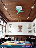 20210204宜蘭藍屋餐廳:萬花筒53台北.jpg