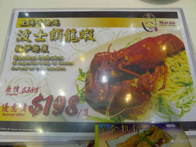 P1990147.JPG - 20150316香港澳門茶餐廳