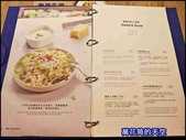 20200402台北微兜petit doux Café Bistro光復店:萬花筒2微兜.jpg