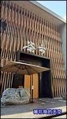 20200504台中茶六燒肉堂(公益店):萬花筒A19角六.jpg