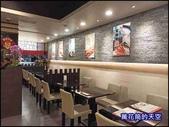 20200620台北大車輪定食料理台北重慶店:萬花筒2大車輪.jpg