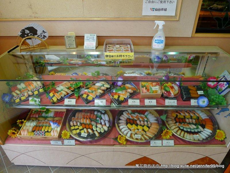 20110715富良野超美花海第四日:P1190172.JPG