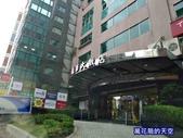 20180130新竹福華大飯店(Howard Plaza Hotel HSinChu):萬花筒的天空1福華.jpg