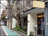 20200402台北微兜petit doux Café Bistro光復店:萬花筒1微兜.jpg