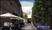 20200504台中茶六燒肉堂(公益店):萬花筒A21角六.jpg