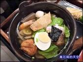 20200620台北大車輪定食料理台北重慶店:萬花筒12大車輪.jpg
