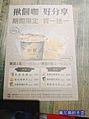 20181110台北咖竅COCHA:萬花筒的天空COCHA12.jpg