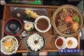 20200620台北大車輪定食料理台北重慶店:萬花筒14大車輪.jpg