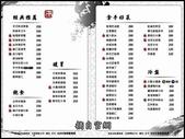 20200904台北八逸私廚手作料理:萬花筒B1.jpg