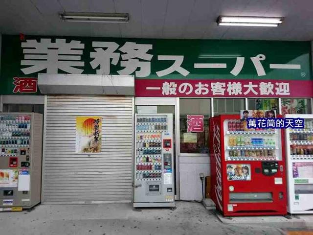 萬花筒的天空85沖繩.jpg - 20181231日本沖繩跨年血拼全記錄