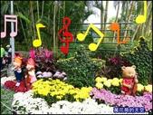 20191204台北士林官邸菊展:萬花筒12士林官邸菊展.jpg