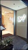 20200402台北微兜petit doux Café Bistro光復店:萬花筒3微兜.jpg