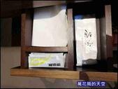 20200504台中茶六燒肉堂(公益店):萬花筒75角六.jpg