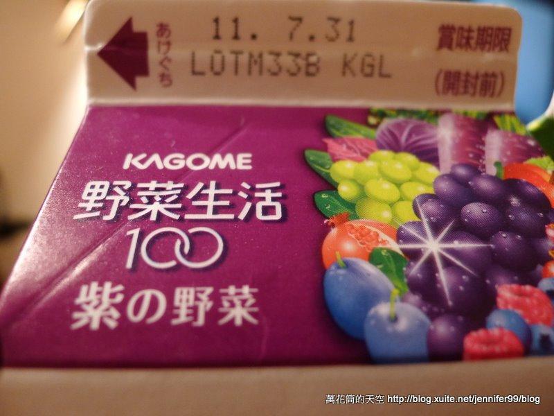 20110716火腿戰激安店買翻天第五日:P1190803.JPG