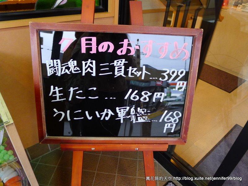 20110715富良野超美花海第四日:P1190173.JPG