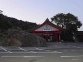 20150208日本鹿兒島宮崎第三天:P1960574.JPG