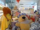 20170211雲林奶奶的熊毛巾故事館(雙星毛巾工廠):P2370357.JPG
