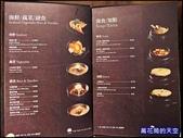 20191023台北Maple Tree House楓樹韓國烤肉:萬花筒5楓樹烤肉.jpg