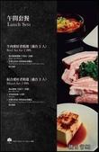 20200930台北楓樹四人套餐:萬花筒A4楓樹.jpg