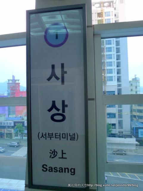 20120710韓國釜山夜遊海雲台:P1430827.JPG