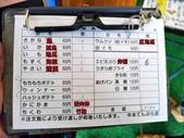 20171230日本沖繩奧武島中本天婦羅:P2480832.JPG.jpg