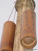 20090322平溪菁桐踏青去:IMG_0544.JPG