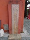 20110701台南孔廟:P1150357.JPG