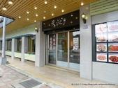 20120701桃園大溪天池小館:P1430442.JPG