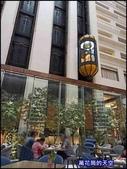 20201017台北SUNNY BUFFET@王朝大酒店:萬花筒39SUNNYBUFFET.jpg