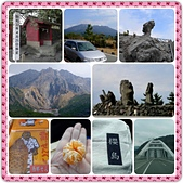 20150207日本鹿兒島櫻島火山一日遊:PhotoFancie2015_02_21_23_54_04.jpeg