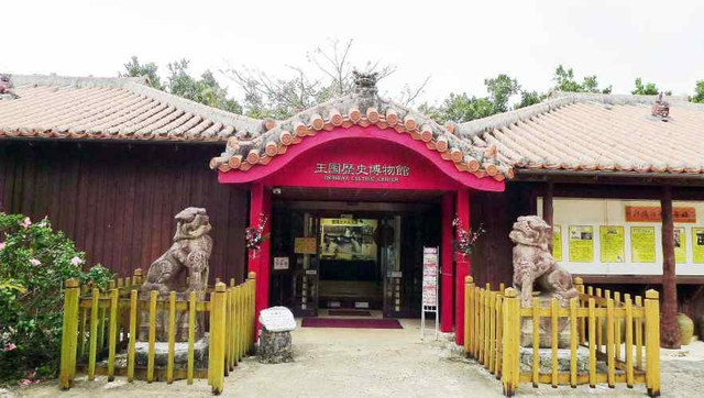 P2490235.JPG.jpg - 20171231日本沖繩文化世界王國(王國村)