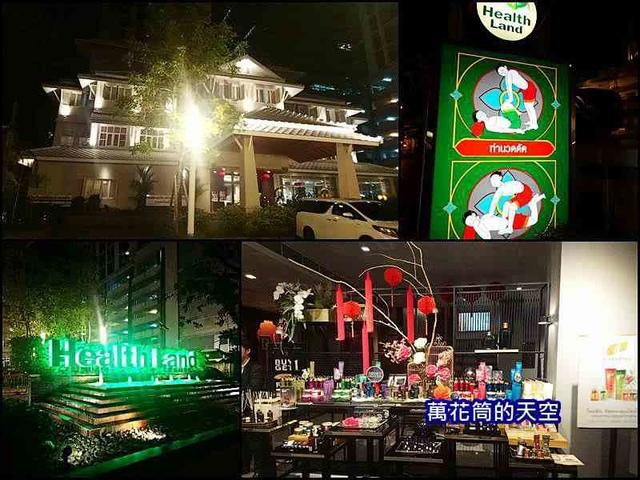 萬花筒4曼谷二B .jpg - 20190201泰國春節迎金豬第二天