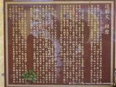 20120303大溪迎富送窮廟:P1380590.JPG