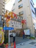 20121118東京遊第五日:P1550278.JPG