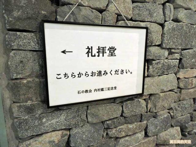 201711中輕井澤821.jpg - 20171114日本長野中輕井澤石之教堂