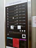 20180102日本沖繩那霸中央飯店(NAHA CENTRAL HOTEL):P2490922.jpg