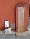 20110701台南孔廟:P1150358.JPG