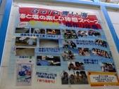 20130818沖繩GALA青海:P1720308.JPG
