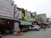20140402雲林北港老受鴨肉飯:P1810566.JPG